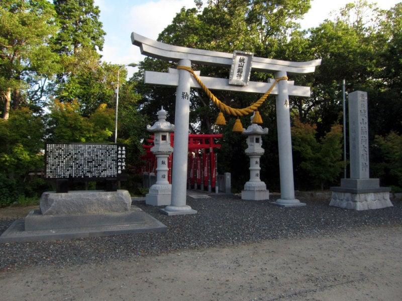 東端城①城山稲荷神社