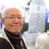 東京大空襲慰霊祭の画像