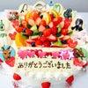 オーダーメイドケーキ IN 大阪の画像