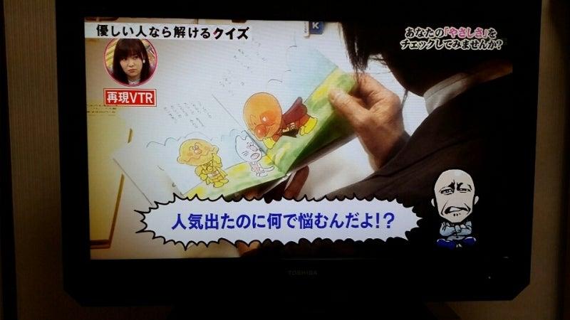えっちゃん先生のテレビ大好き!...