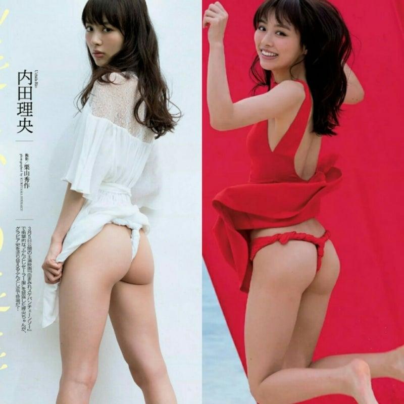 内田理央ちゃんの週プレ今週号のグラビアが話題に!お正月じゃないが紅白ふんどしでこりゃめでたいね!   無題という名のブログ