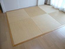 即席で準備した飾り棚と無印良品の円い座布団、そして… 「畳」です!!やっぱり和の基本は「畳」でしょ!