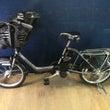 電動自転車 新入荷 …