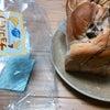 チョコバナナ味のパンの画像