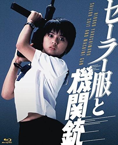 薬師丸ひろ子VS橋本環奈「セーラー服と機関銃」 | シネマの万華鏡