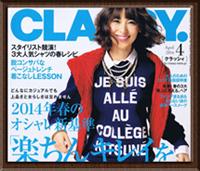 雑誌の写真_こちらをクリック↑galassy<br> 2014/5号にギャラリー&アトリエ美遊夢が掲載されました。