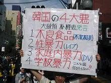 https://stat.ameba.jp/user_images/20160312/01/kujirin2014/1e/52/j/t02200165_0259019413589978218.jpg