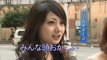 https://stat.ameba.jp/user_images/20160312/01/kujirin2014/88/1a/j/t02200124_0360020313589979033.jpg
