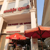 街の喧騒とは別世界のベーカリー・カフェでまったり @ プサールー・ベーカリーの画像