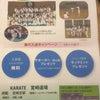 4月キャンペーン☆の画像