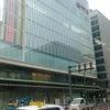 博多駅前&キャンペーンお知らせの画像