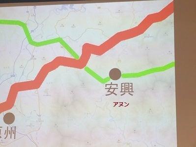 3/12 第5回「ハリアナコリア」(...