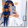 imageThumbnail