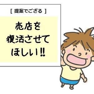 国語は難しい。使役、自動詞、他動詞って?の画像