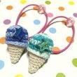 アイスクリームのヘア…