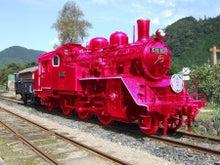 ピンクのSL