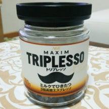 トリプレッソコーヒー…