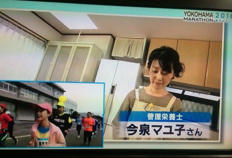 横浜マラソン、石井麻衣子さん完走です☆私もテレビ神奈川に出演☆☆の記事より