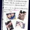花咲かさっちゃん 第5回の画像