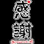 ☆★3/28(月)お…