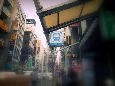 東京メトロ有楽町線飯田橋駅