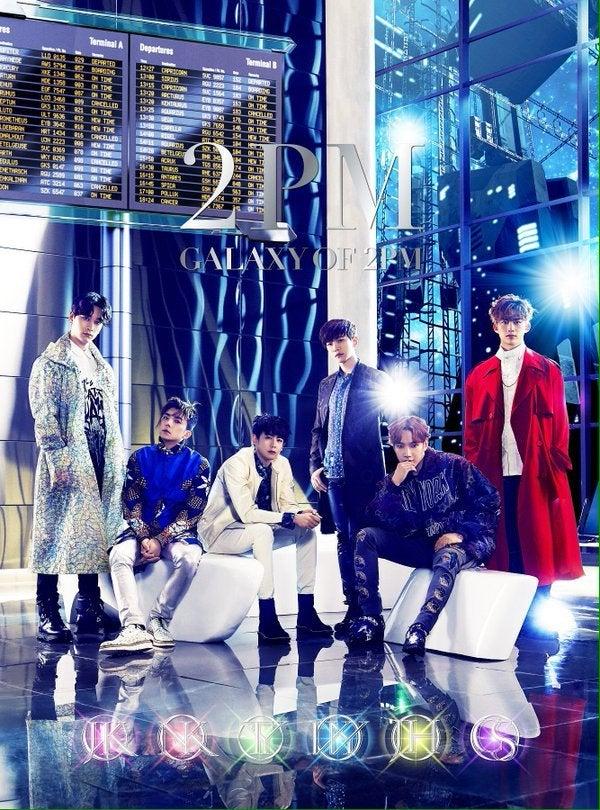 2PM 「GALAXY OF 2PM」4月27日発売 | wildberryのブログ2