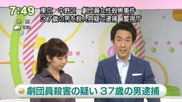 【東京都】 事件・事故 ニュース速報