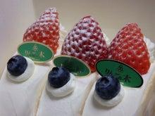 20160303-cake1