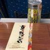 佐賀へ〜の画像