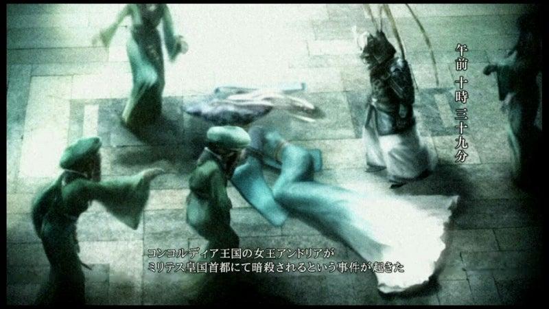 FF 零式 ストーリー④「最後の女...