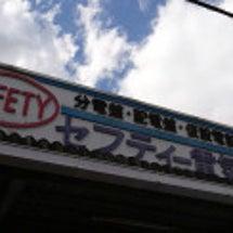 大阪研修旅行Bチーム