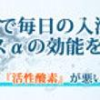 水素商品の種類3.水…