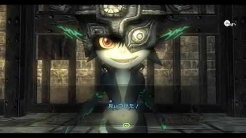 の トワイライト ゼルダ プリンセス 伝説 社長が訊く Wii
