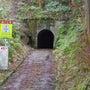 池原1号隧道の西側