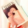 最近読んだまんが・・・成田美名子「CIPHER」の画像