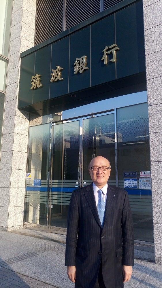 筑波銀行2