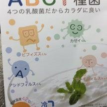 ABCT種菌ー4つの…