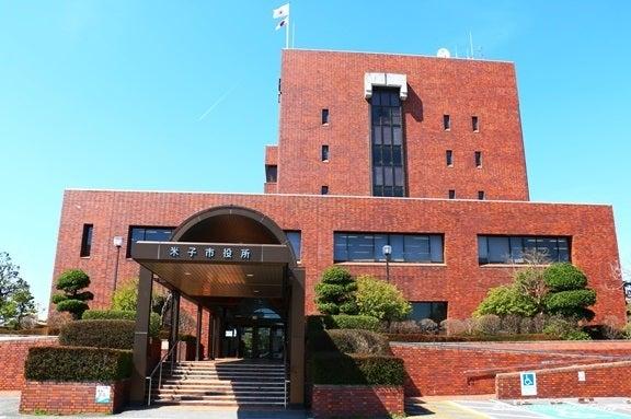 米子市役所本庁舎 2016.03.17