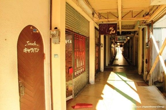 法勝寺町・飲み屋横丁 2014.01.07