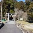「産神社」
