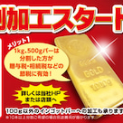 ロレックス16013や16233G、69174Gをお買取しました!~小田原の買取は買取キングの記事より