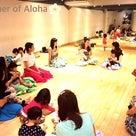 8月のレッスン【新宿】ママHULAサークルMother of Alohaの記事より