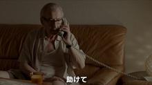 バルバラからの電話