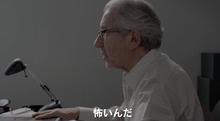 ダミアン(ホセ・サクリスタン)