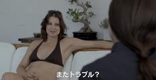 アダ(エリサベト・ヘラベルト)