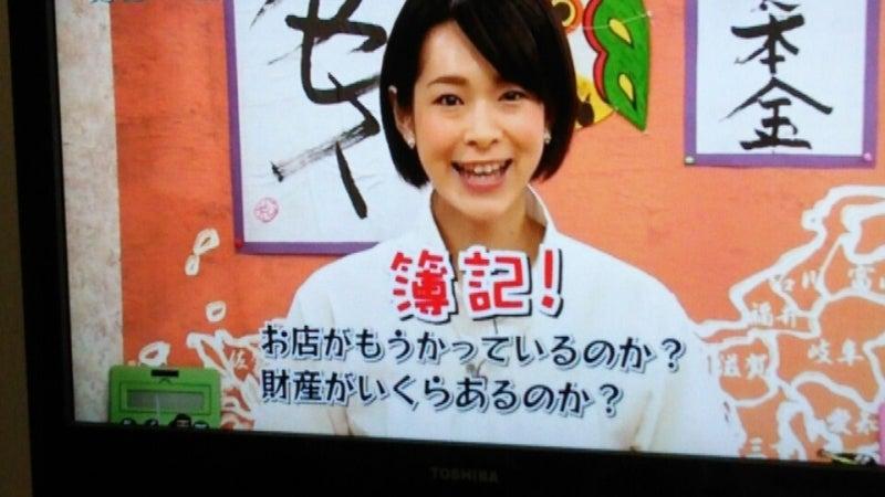 茶我丸のブログ酒井瞳出演 NHK高校講座 簿記