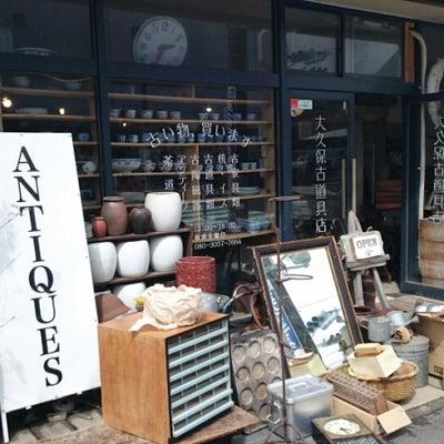 下松市の『 大久保古道具店 』さんへ行ったっちゃ!の記事に添付されている画像