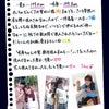 花咲かさっちゃん 第6・7回の画像