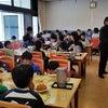 お昼の画像