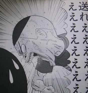「稲中 田中 送れ」の画像検索結果